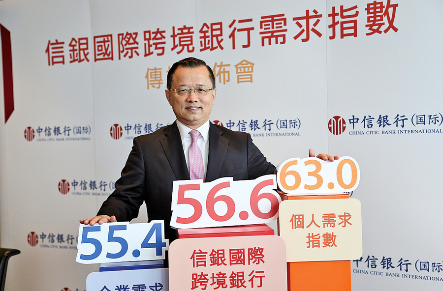 信銀:英脫歐中國經濟現新壓力