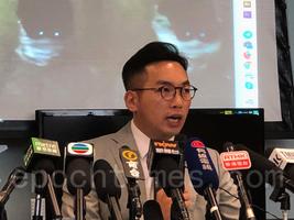 楊岳橋公佈消防內部記錄 爆「8·31」新疑點