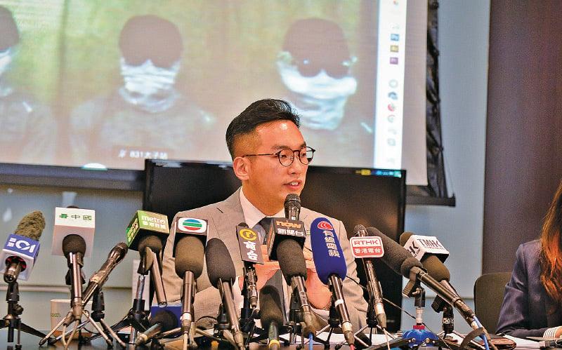 楊岳橋獲得一份8.31的個案紀錄,當中存在多個疑點,包括消防處曾在9月3日及10日修改紀錄。他在記者會上邀請3名消防處職員透過視像通話解釋。(余天佑/大紀元)