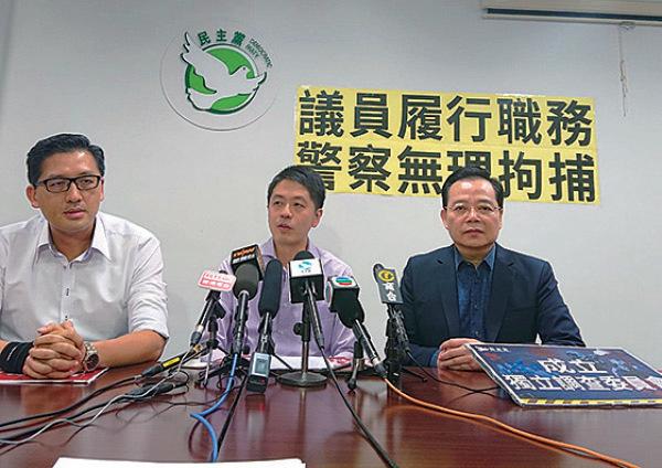 民主黨警總譴責警方濫暴  將游說國際社會制裁