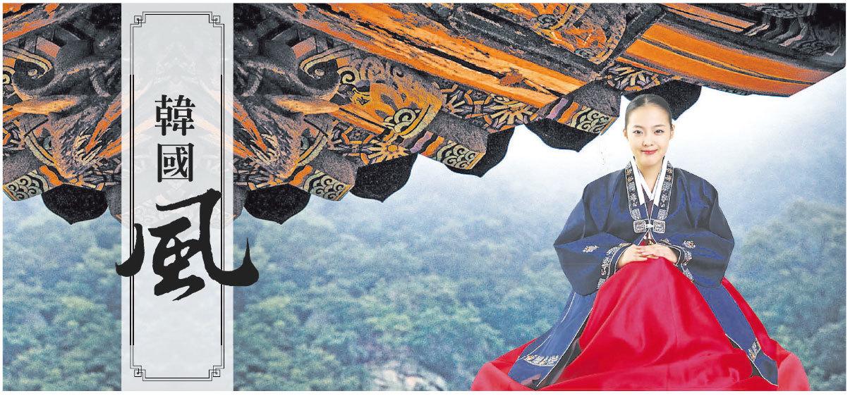 濟州島 南韓神秘之島