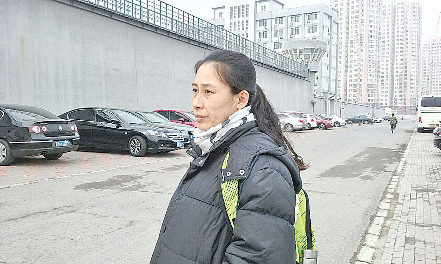 2016年元宵節,原珊珊去天津市看守所給謝燕益存錢,沒有存上。當時她第三個孩子還有一個月就要生了。(作者提供)