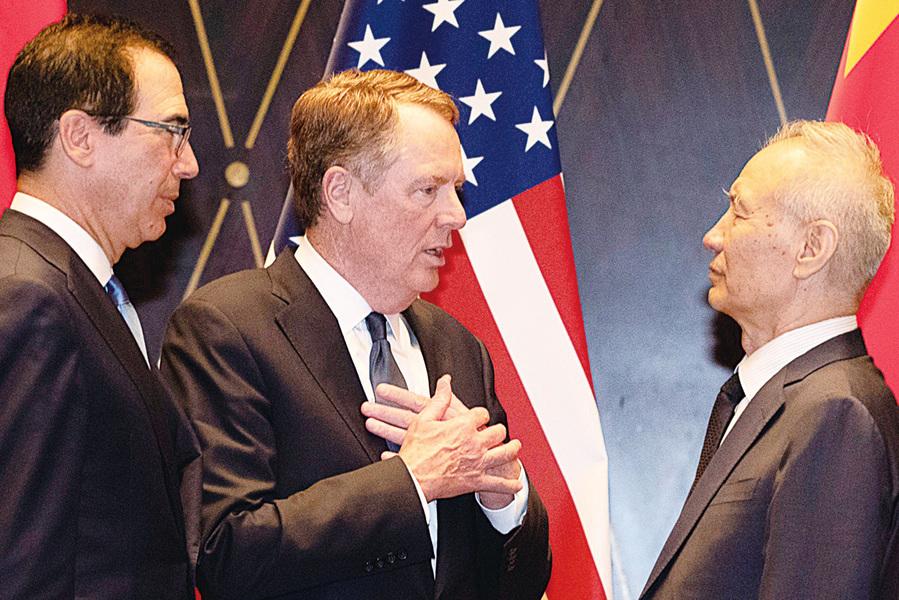 中美貿戰連升三級後再談判前因後果一次看懂 (下)