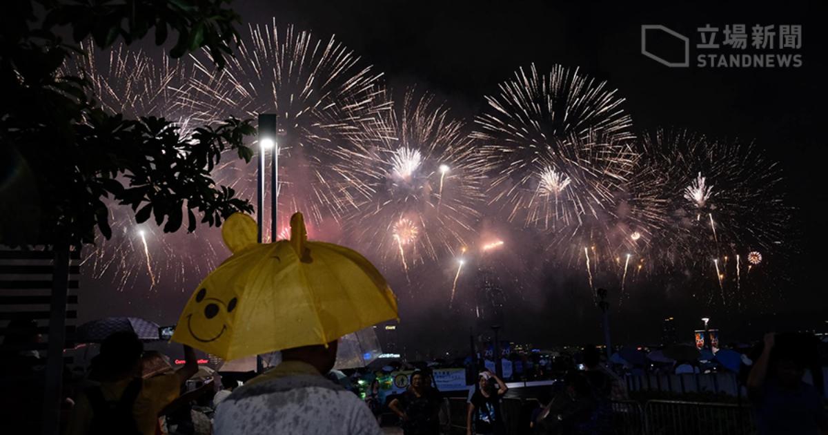 香港政府18日宣佈將取消「十一」煙花匯演。