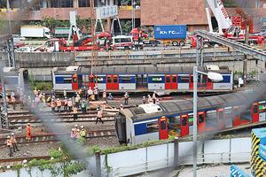 港鐵出軌 抗爭者被抹黑