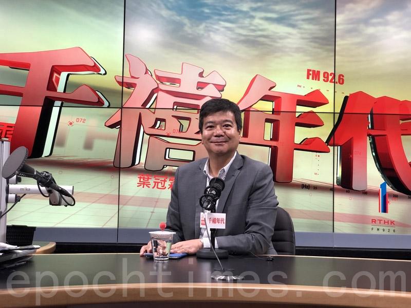 工程師學會理事、鐵路信號工程師學會香港分會副會長張年生表示,對於軌道出現的裂痕,有很多的可能性。(葉依帆/大紀元)