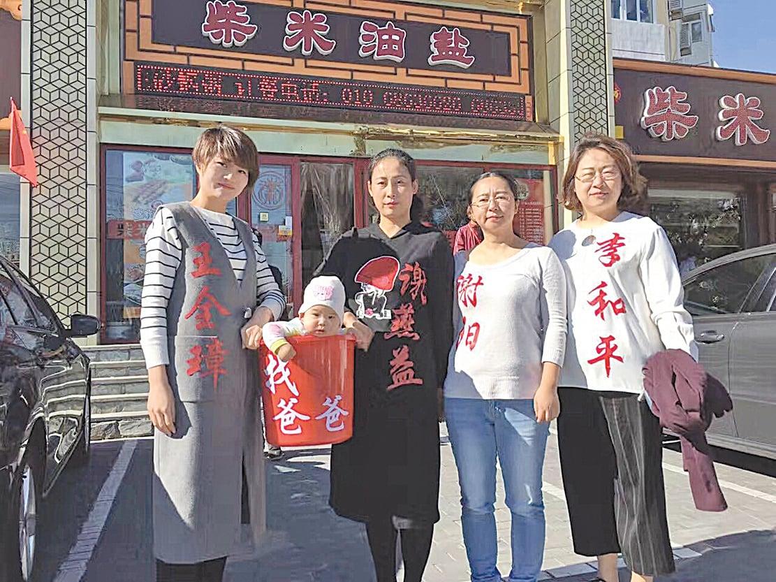 2016年夏天,原珊珊(右三)與「709」家屬姐妹搞「維權找爸爸」活動。(作者提供)