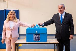 以色列半年內二次大選  現任總理能否連任引關注