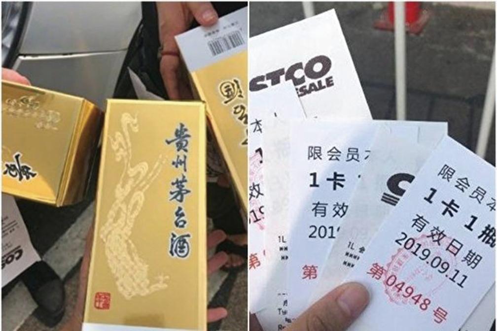 中秋節前夕,上海Costco以1,499元人民幣(茅台官方定價)銷售1萬瓶茅台酒,再次被搶購一空。(網絡圖片)