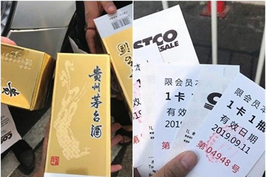 上海Costco萬瓶茅台售罄 揭零售業黑規
