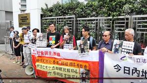 網絡轉載《願榮光歸香港》被捕 香港聲援賴日福