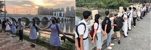 沙田學生 科大生組人鏈促港府回應五大訴求