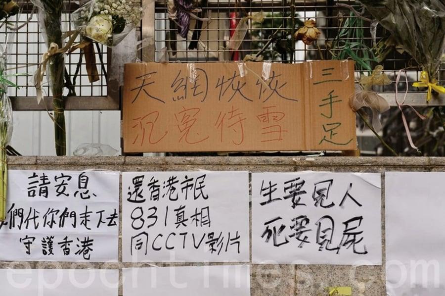 專訪香港青年:為自由抗爭 不怕白色恐怖