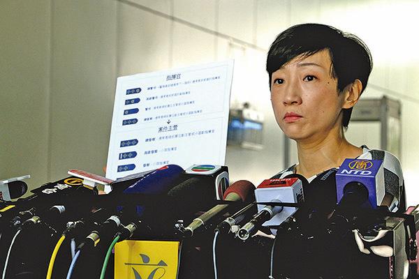 陳淑莊透露,早前投訴警方「裸體搜身」的呂小姐,前晚由代表律師去信警方,要求就事件展開刑事調查。(葉依帆/大紀元)