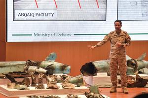 沙特無人機和導彈碎片指向伊朗