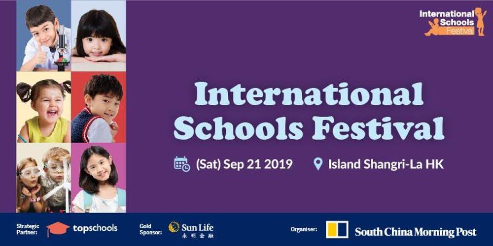 SCMP International Schools Festival香港國際學校展2019。(主辦機構官網)