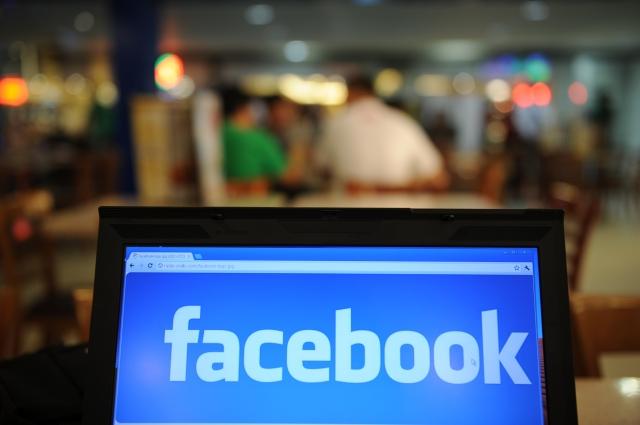 美國龍頭科企「臉書」被指與華為等最少四間中資企業分享用戶資料。(Getty Images)