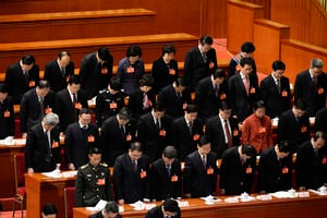 十八大以來187名省部級及以上高官落馬名單揭秘