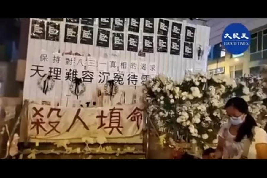 9月21日晚,旺角警署在沒有徵兆、沒有突發情況下突然出擊,似乎是要在這正義而悲憤的場景下,刻意添加血腥與恐怖的氣氛。(影片截圖)