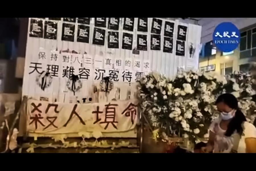獨家披露: 旺角警署9.21夜自導自演「恐嚇片」