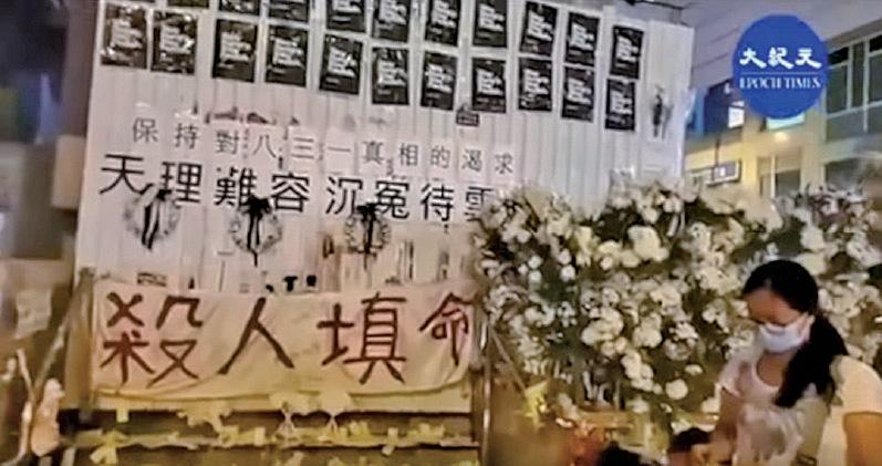 獨家披露  旺角警署9.21夜自導自演「恐嚇片」