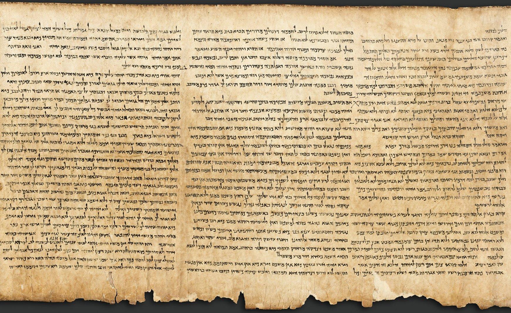 保存完好的死海古卷的部份手稿。(維基百科)