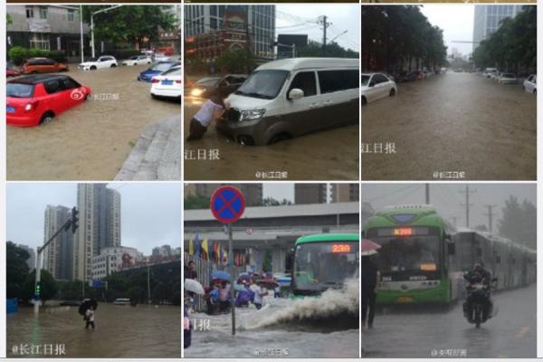 湖北最近的水澇.最近連續下雨,導致武漢今天一早告急,交通幾近癱瘓。(網路截圖)