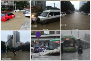 武漢告急:全市交通癱瘓 長江水位接近橋面