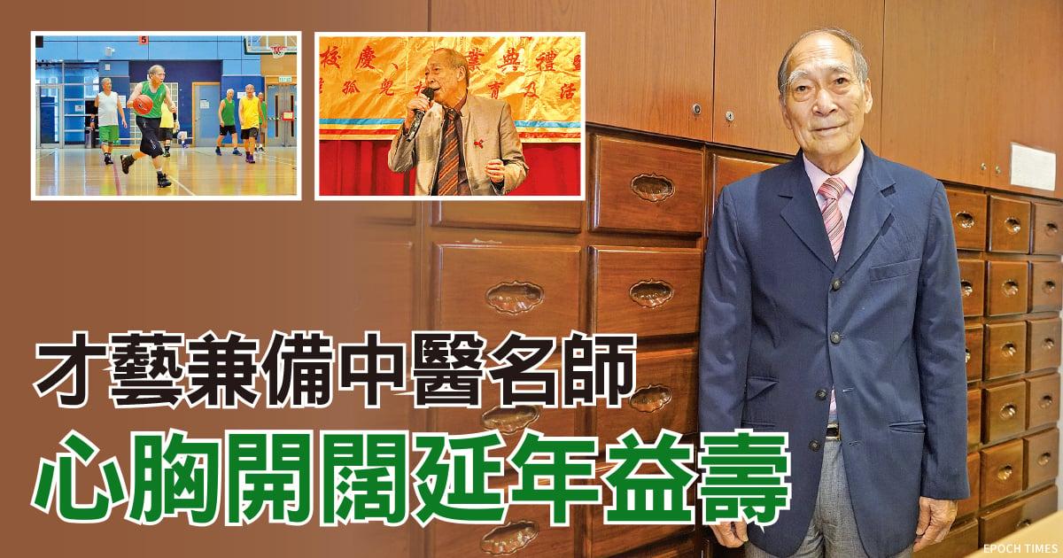 佛教華夏中醫學院的院長——何樹勛博士。(設計圖片)
