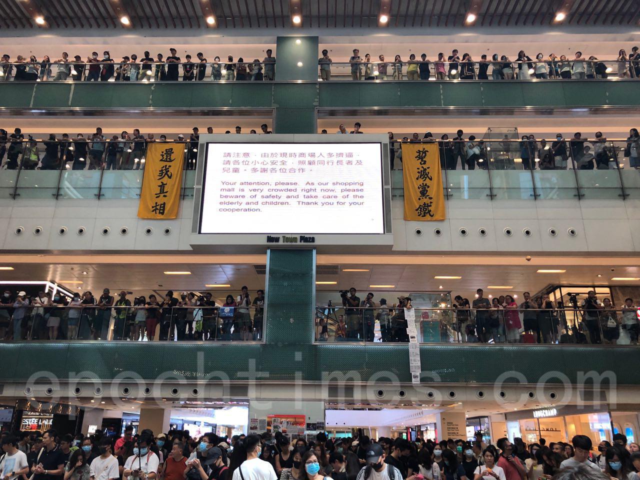 22日,在沙田新城市廣場發起了「和你shop」行動表達反送中的「五大訴求」。其間民眾發起抵制親共企業、商戶的行動。(黃依帆/大紀元)