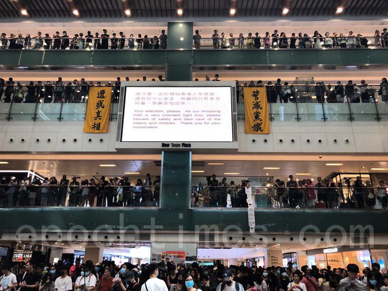 香港社會被中共撕裂 市民抵制親共商戶