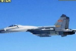 金融時報:中日兩國軍機幾乎爆發空戰