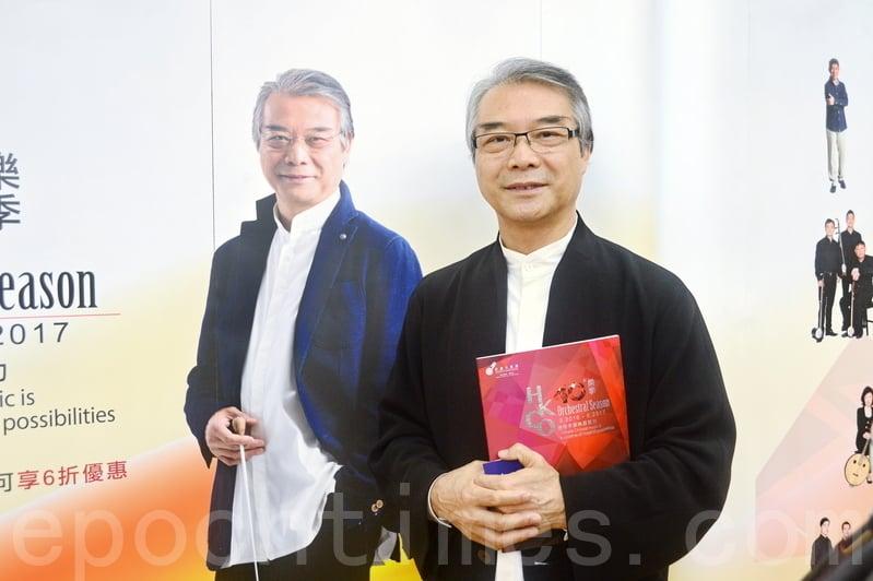 港中樂團9月譜周秦漢唐樂章