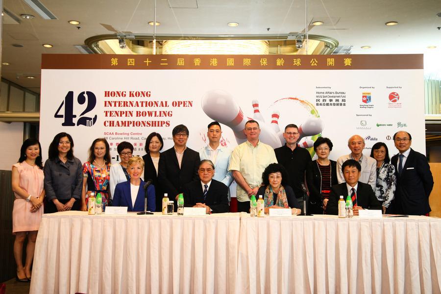 第42屆香港國際保齡球公開賽7月開賽