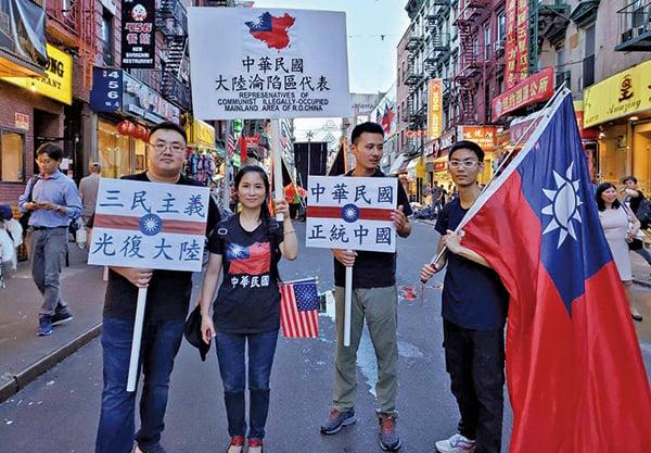 大陸青年孫鈺(左一)與三名友人參加在華埠慶祝中華民國107年雙十遊行。(大紀元資料室)