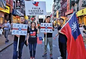 大陸青年「民國粉」支持中華民國