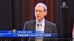 章家敦:去除共產黨 香港法制才能恢復