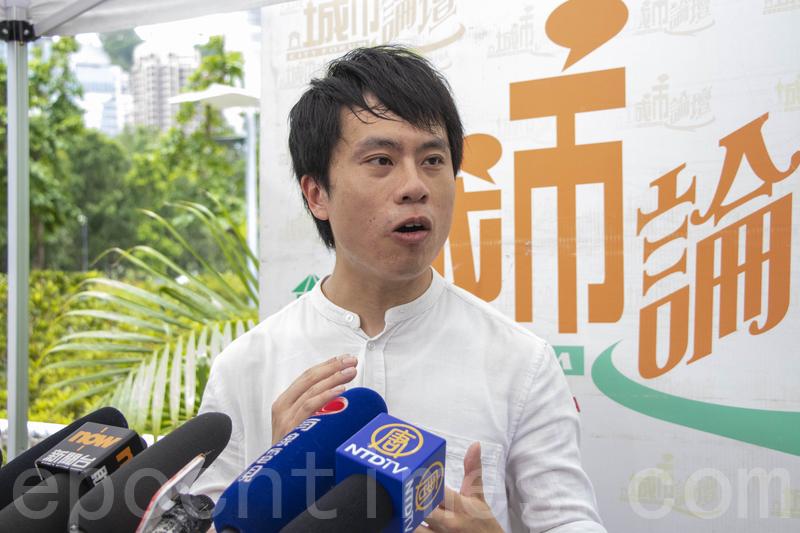 民主黨立法會議員鄺俊宇今早(24日)上在天水圍濕地公園附近遇襲。(蔡雯文/大紀元)