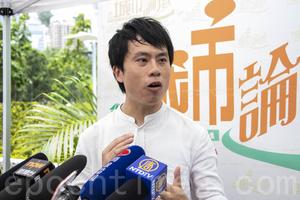 民主黨議員鄺俊宇被4人襲擊 鄺稱兇犯是中國籍
