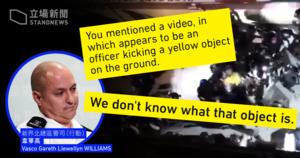 否認後巷毆打「守護孩子」成員 警司:片段只見踢一件黃色物體