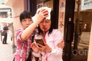 中共僱兇打人 法輪功學員長沙灣警署附近遭襲 頭破血流