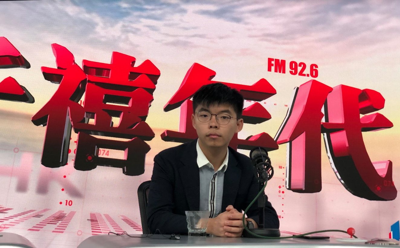 黃之鋒昨日出席電台節目時表示,對於美國通過《香港人權與民主法案》感到樂觀。(葉依帆/大紀元)