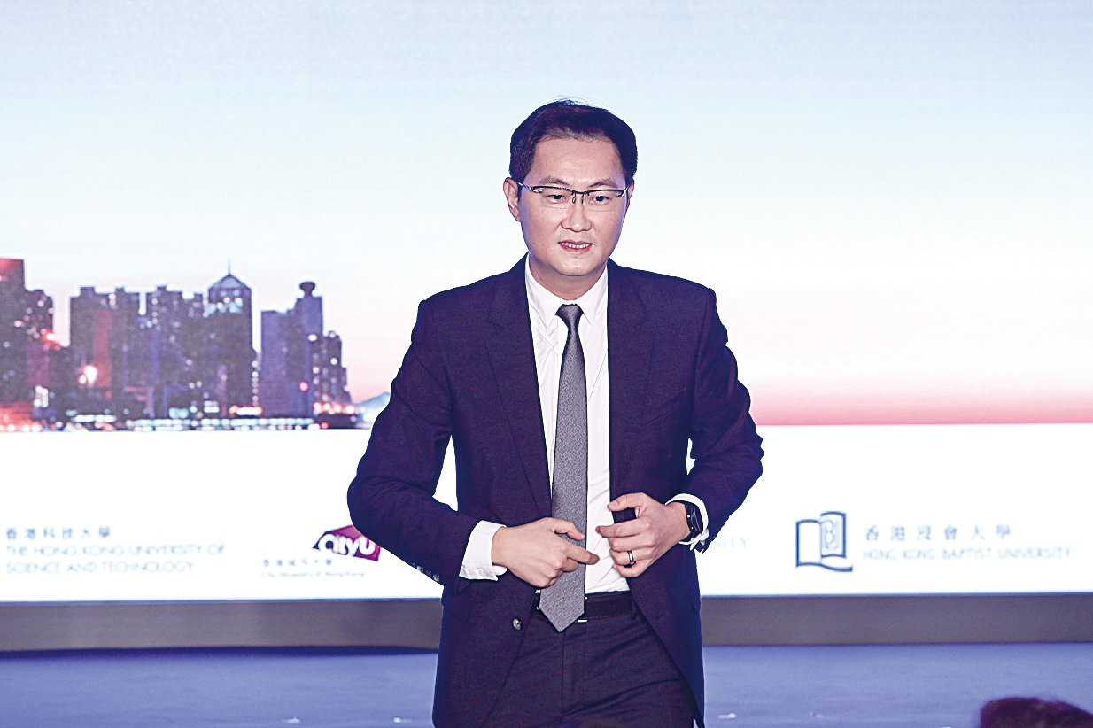 馬化騰卸任騰訊征信公司法定代表人,並卸任執行董事。(余鋼/大紀元)