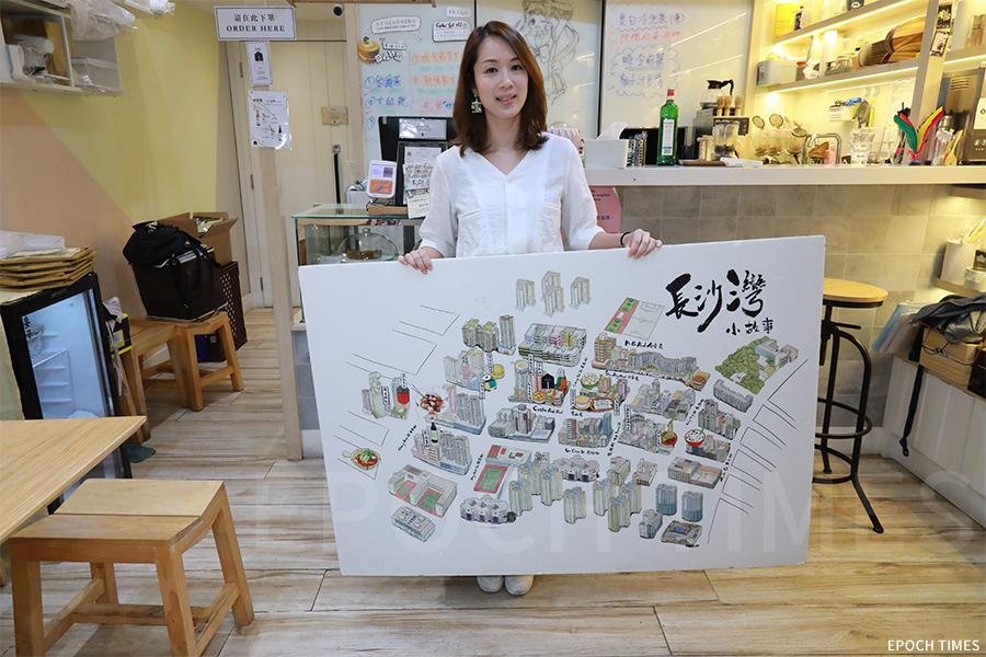 文藝茶室Tea Hub的創辦人楊翠兒(Tiffany)認為長沙灣是一個充滿人情味的社區。(陳仲明/大紀元)
