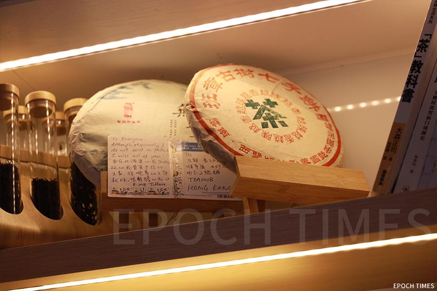 熱愛茶藝的Tiffany希望能將茶文化延伸開來。(陳仲明/大紀元)
