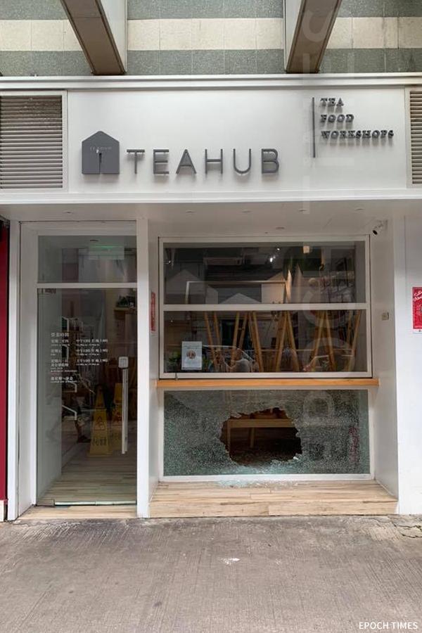 今年四月Tea Hub發生爆竊事件,反而讓Tiffany感受到社區的人情味。(受訪者提供)