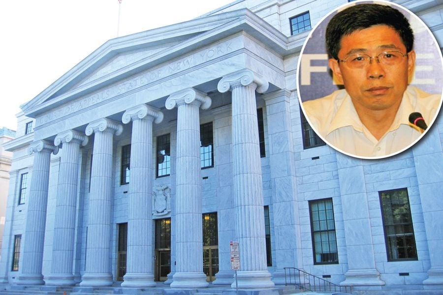 柳忠三被捕後,案件交紐約南區聯邦法庭審理。(大紀元合成圖)