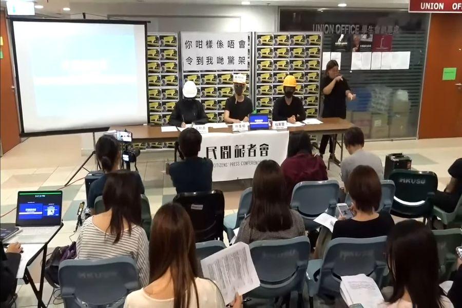 一群香港網友組成的「民間記者會」周二(24日)以「13萬人的怒吼:重組警隊刻不容緩」為主題,舉行第14次記者招待會。發言人表示,香港市民對警方的信任度已跌至谷底,唯有重組警隊,依法制裁濫權警員的刑事責任,才可重建警民互信。(影片截圖)