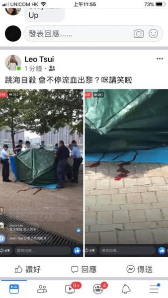 「溺斃」的屍體竟然滲出大量血水,令港人普遍懷疑警方說法。(網絡圖片)
