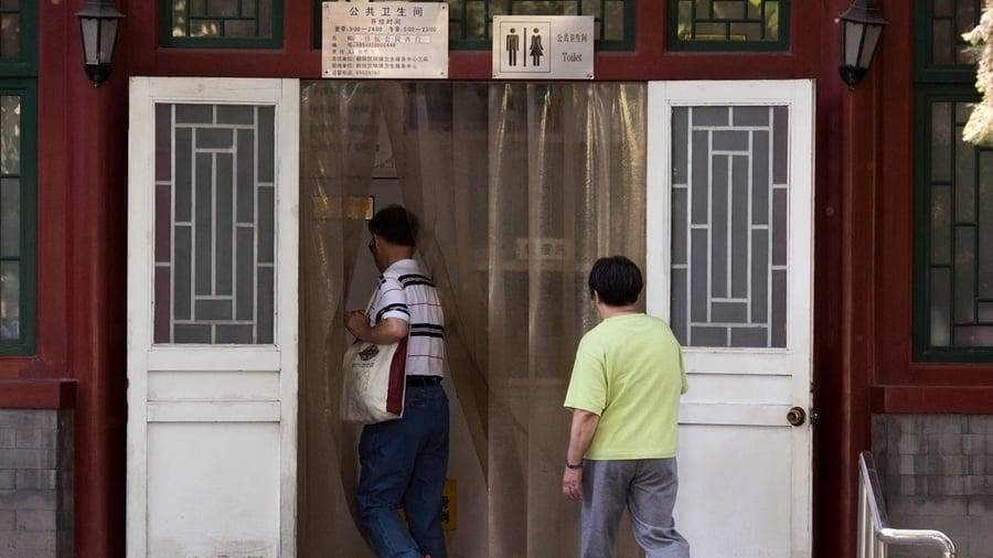 看十一閱兵要穿尿不濕?北京公廁奇葩規定出台